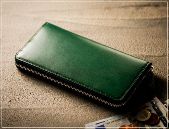プルキャラックシリーズの革財布