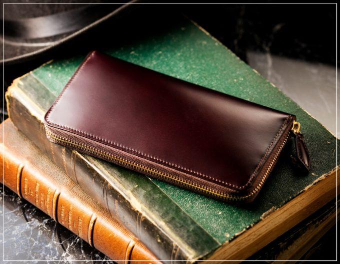 マイスターコードバンシリーズの革財布