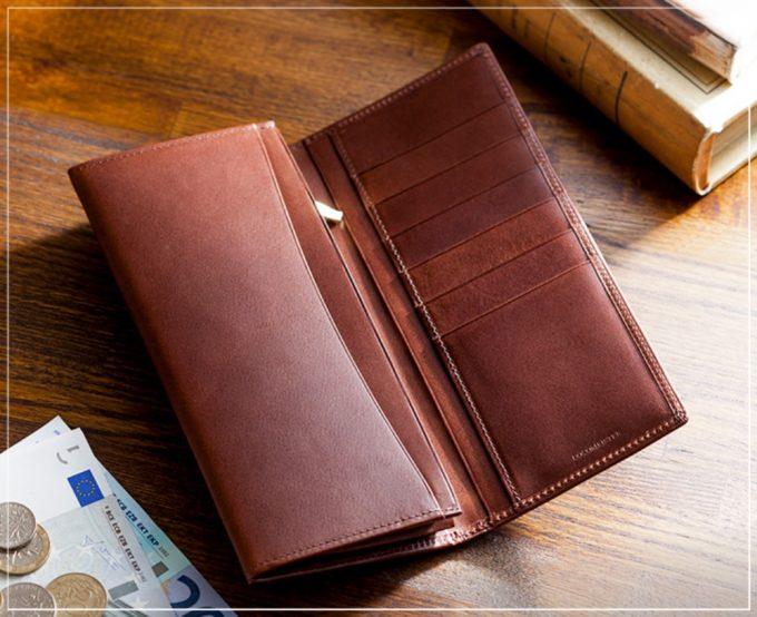 パティーナシリーズの革財布