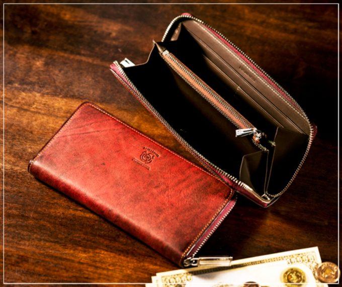 ベテルギウスシリーズの革財布