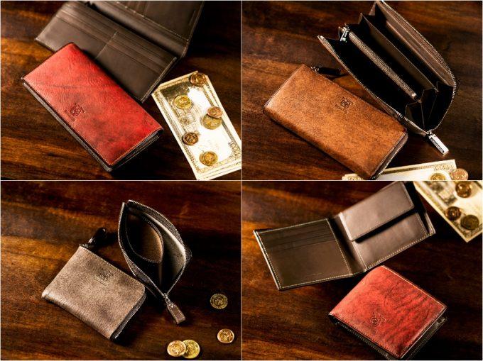 ベテルギウスシリーズの革財布(抜粋)
