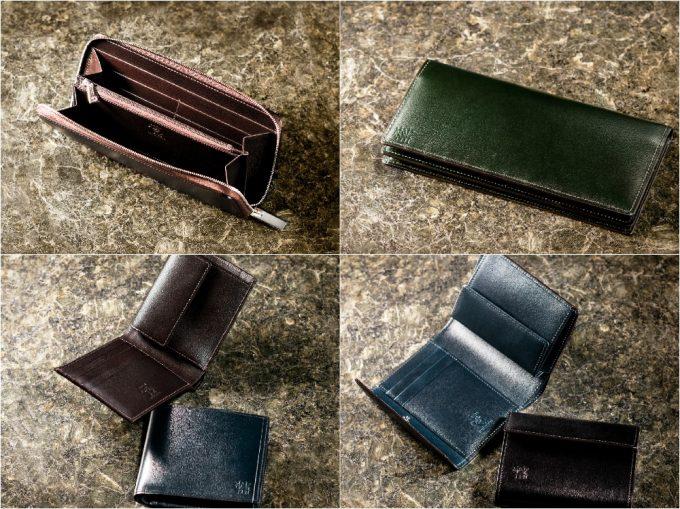 カヴァレオシリーズの革財布(抜粋)