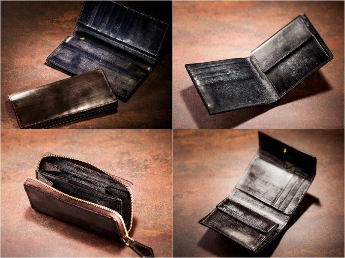ジョージブライドルシリーズの革財布(抜粋)