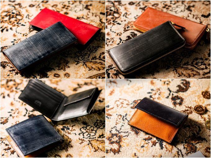 ロンドンブライドルシリーズの革財布(抜粋)