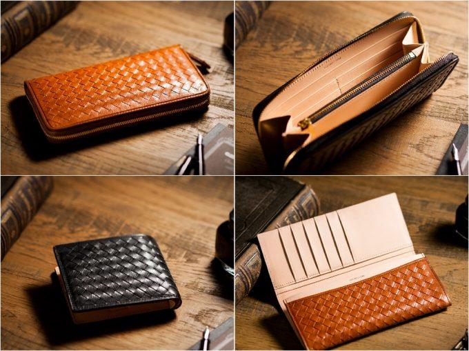 マットーネシリーズ(編み込み)の革財布