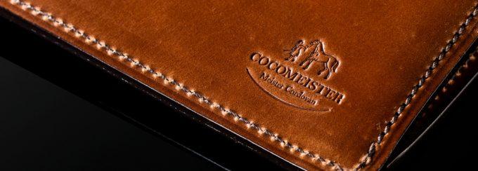財布に刻印されたココマイスターの文字ロゴ