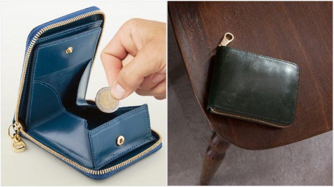 チマブエグレースフル・ブライドルラウンドジップ二つ折り財布