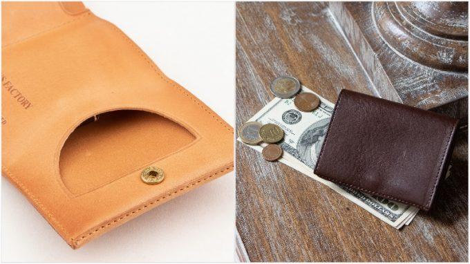 ウィンズファクトリー・三つ折り財布