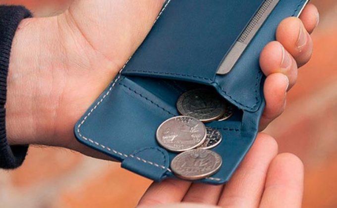 小銭の取り出しが簡単な二つ折り財布