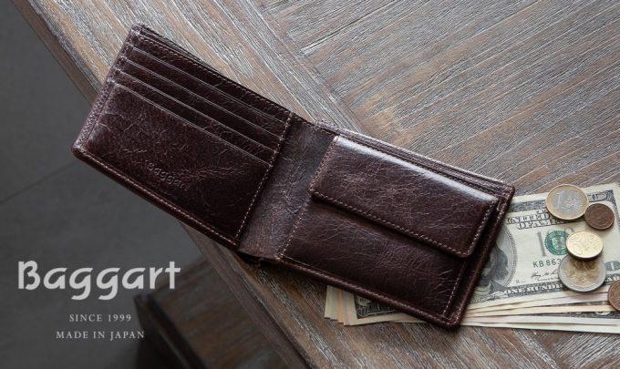 Baggart(バガート)の革財布