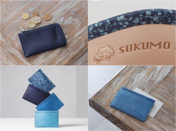 SUKUMO Leatherの革財布(抜粋)