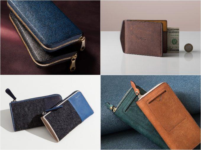 Mens Leather Store(メンズレザーストア)紹介の財布(抜粋)