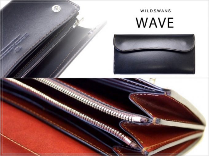 【WILDSWANS】WAVE(ウェイブ)