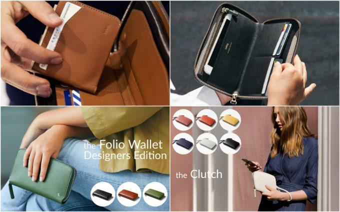 ベルロイの長財布各種