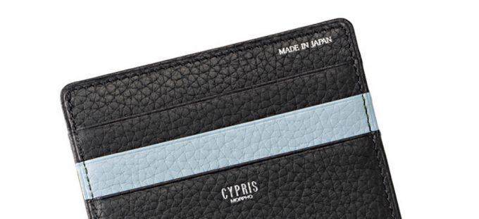ポケウォレシリーズの財布のメイドインジャパンとキプリスの箔押し