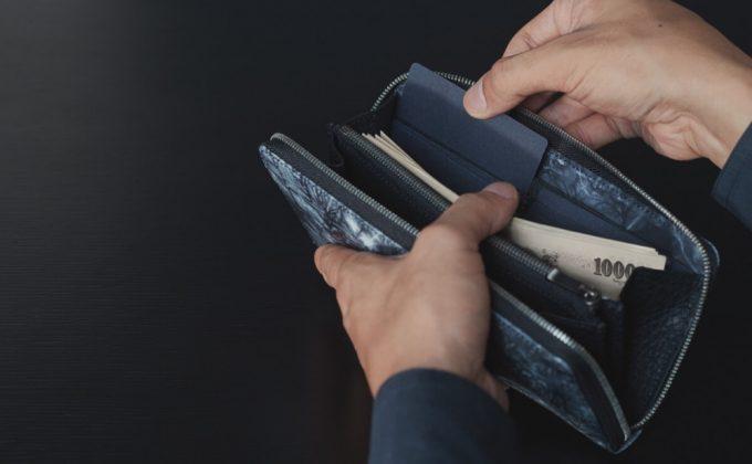 YSR114ラウンドファスナーウォレットの収納ポケット