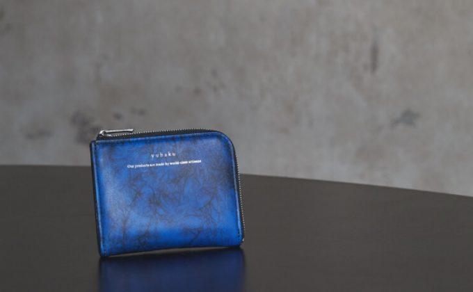 yuhaku(ゆはく)の革財布