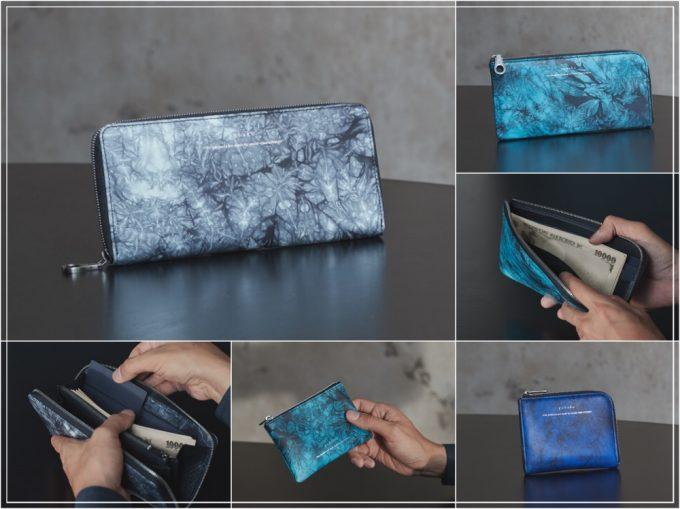 yuhaku・Shiboriシリーズの革財布