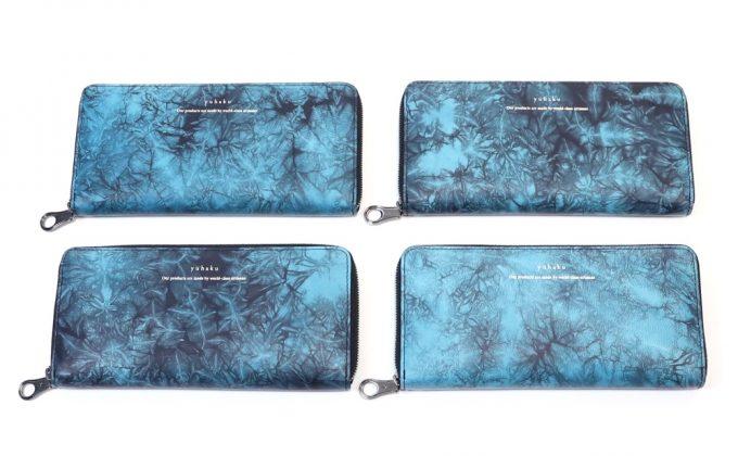 一点一点違う模様のShiboriシリーズの財布