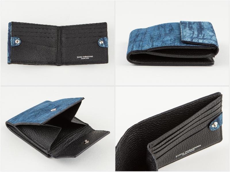 スクモレザーロウ割れ二つ折り財布の各部写真