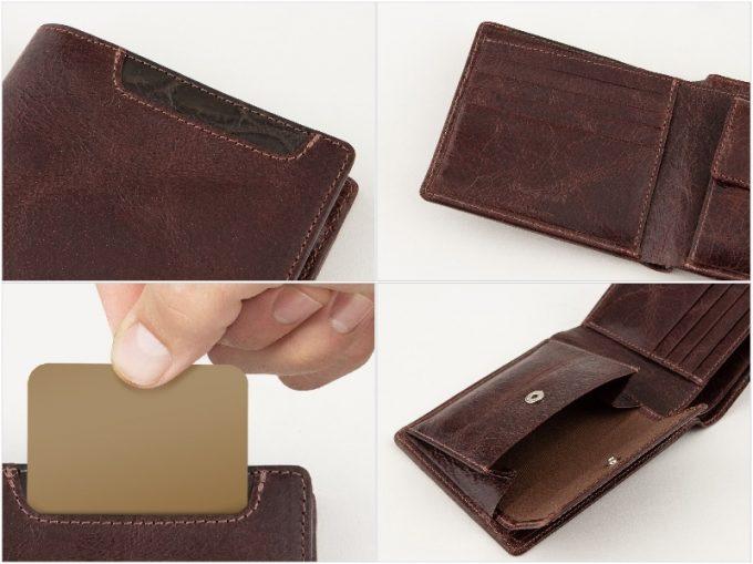 二つ折り財布の各部写真