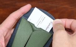 カードポケットは名刺も鍵も入る