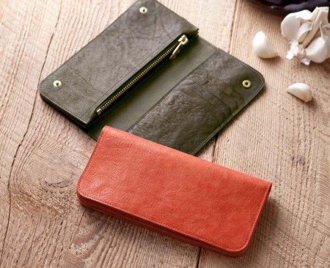 アルトアッシュガートシリーズの財布