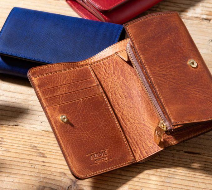 三つ折り財布トリピエガート