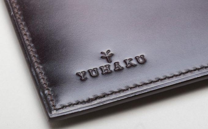 YFC111N束入れの内装yuhakuの文字ロゴ