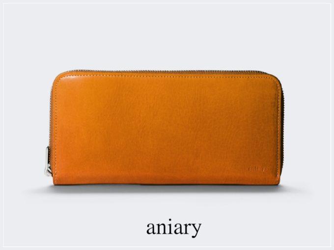 アニアリ・アンティークレザーシリーズの革財布(キャメル)