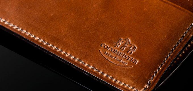 コードバンの財布の内装に刻印された馬のロゴ