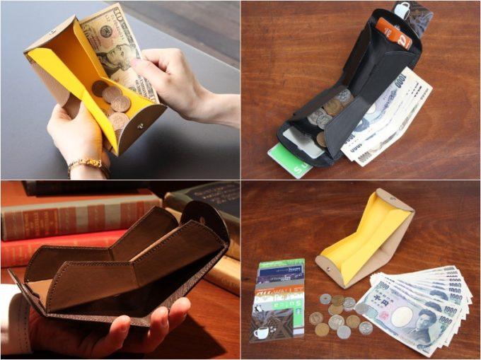 ハンモックウォレットの各種財布