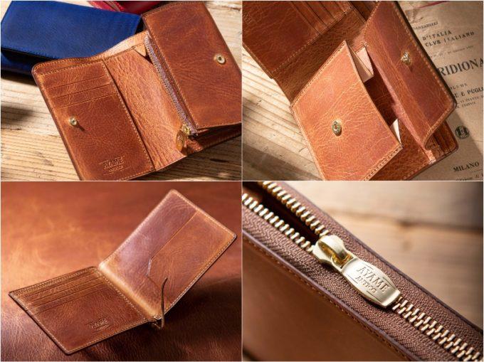エクストラ・プルアップシリーズの各種革財布(アンティークキャメルカラー)