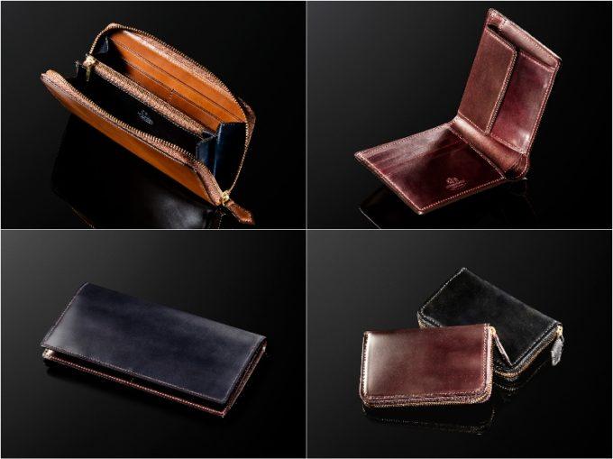 シェルコードバンシリーズの各種財布