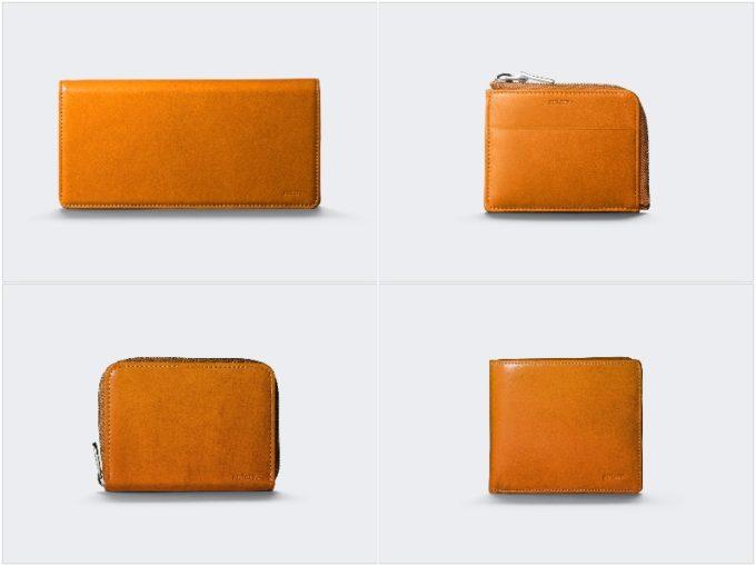 アンティークレザーシリーズの各種革財布(キャメル)