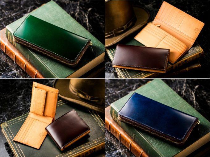 ココマイスター・マイスターコードバンシリーズの各種財布