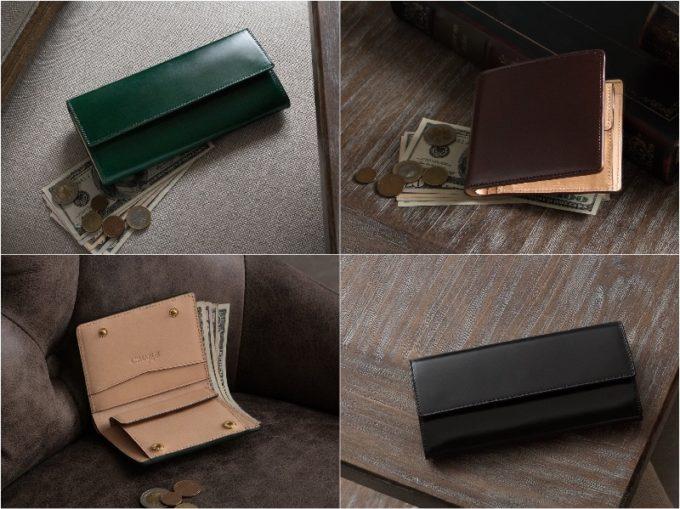 チマブエグレースフル・アニリン染めコードバンシリーズの各種財布