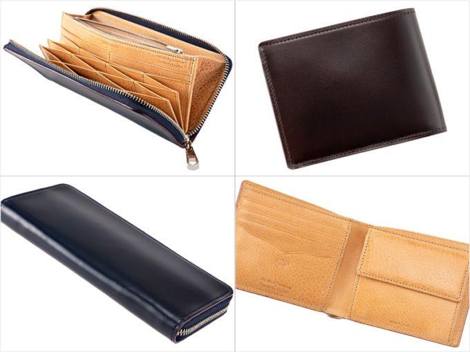 キプリス・オイルシェルコードバン&ヴァケッタレザーシリーズの各種財布