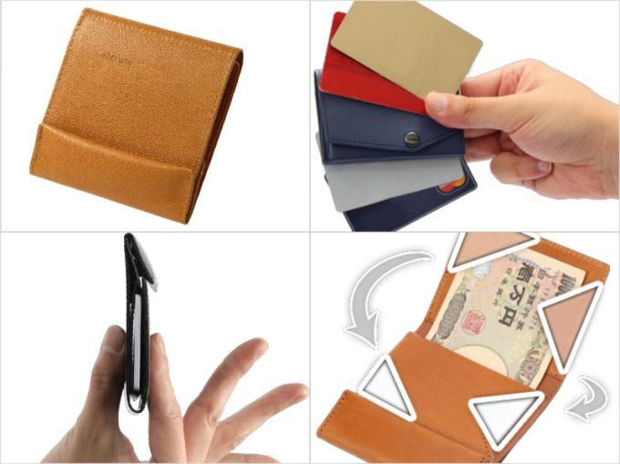 薄い財布・小さい財布シリーズの革財布(キャメル)