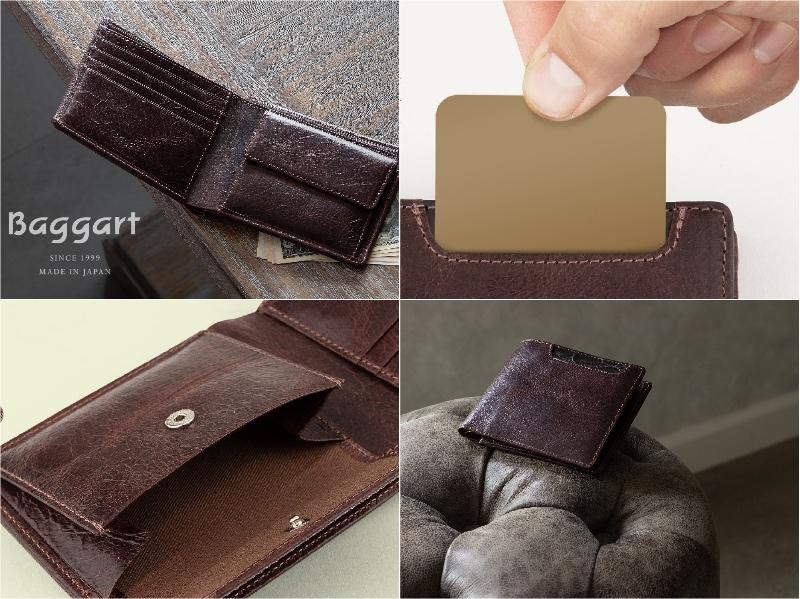 ラセッテー鞣しピッグスキン×クロコダイル二つ折り財布の外装カードポケットと各部