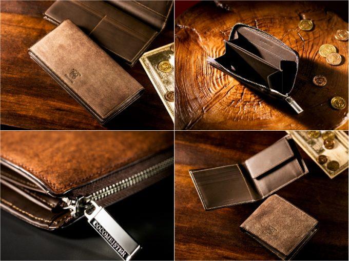 ベテルギウスシリーズの各種財布