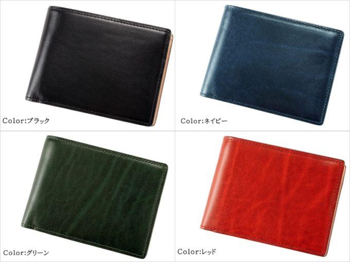 二つ折り財布(小銭入れ付き札入れ)ルーガショルダー&フルベジタブルタンニンのカラーバリエーション