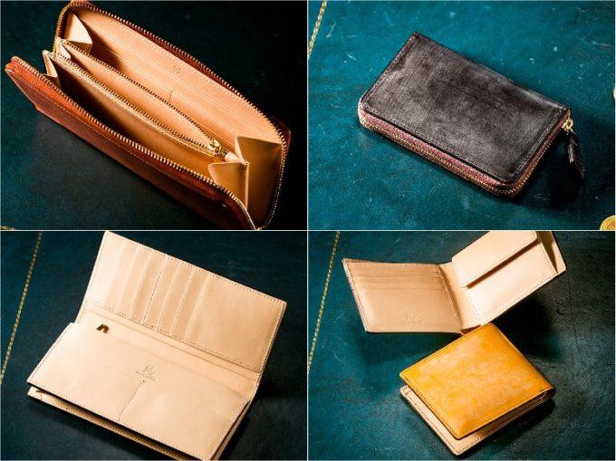 COCOMEISTER(ココマイスター)ブライドルシリーズの各種財布