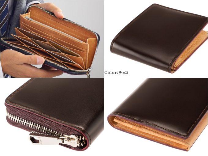 オイルシェルコードバン&ヴァケッタレザーシリーズの各種財布