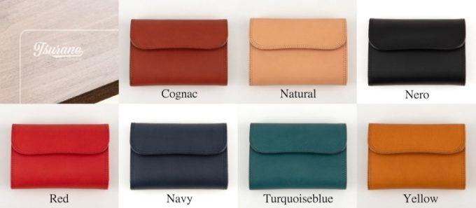 Wホック&Wステッチミニ財布のカラーバリエーション一覧