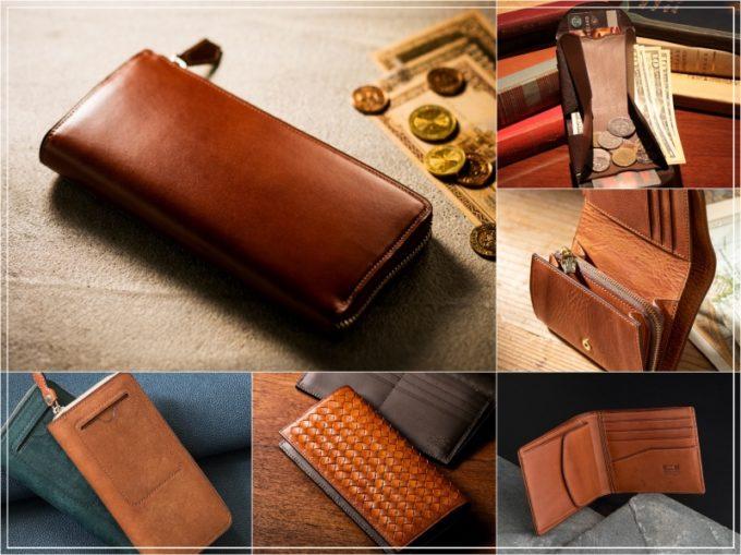 おすすめの茶色い財布各種