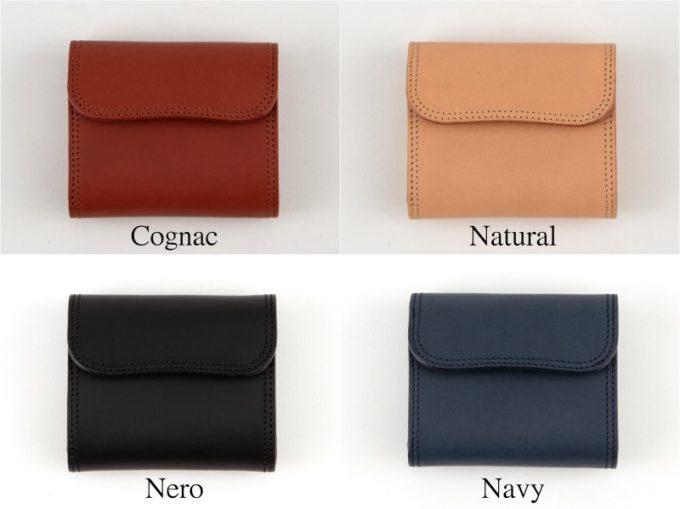 Wホック&Wステッチミニ財布(S)カラーバリエーション