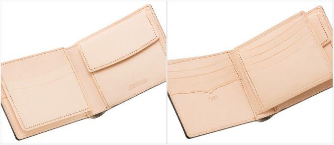 二つ折り財布(ベロ・小銭入れ付き)新コードバン&フルベジタブルタンニンの内装のベロ