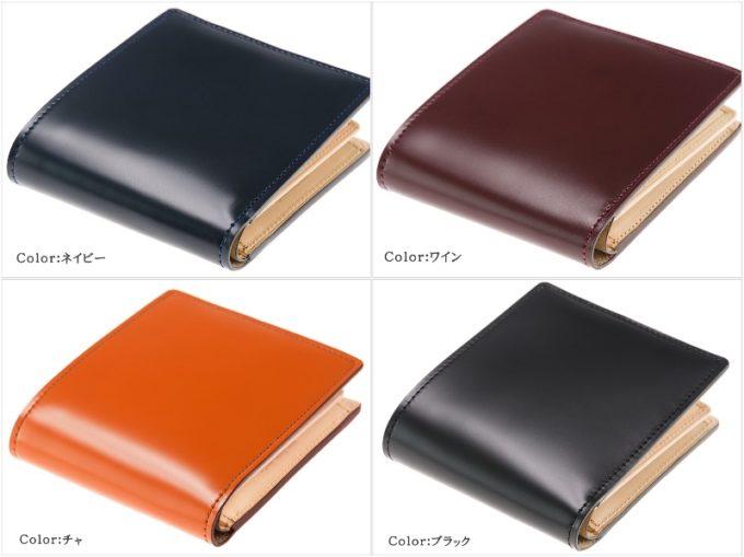 二つ折り財布(ベロ・小銭入れ付き)新コードバン&フルベジタブルタンニンのカラーバリエーション