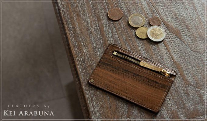 Kei Arabuna(ケイ アラブナ)・ジッパー小銭入れ(Zipper Coin Case)